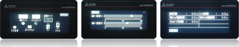 KSM-8000T_DisplayAll.jpg