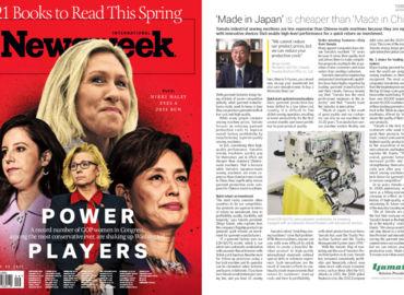 Newsweek誌に掲載されました (International版, 05 Mar 2021 No. 7)