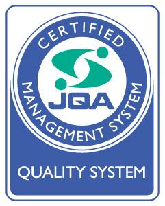 ISO9001英 ホームページ掲載用 カラー.jpg